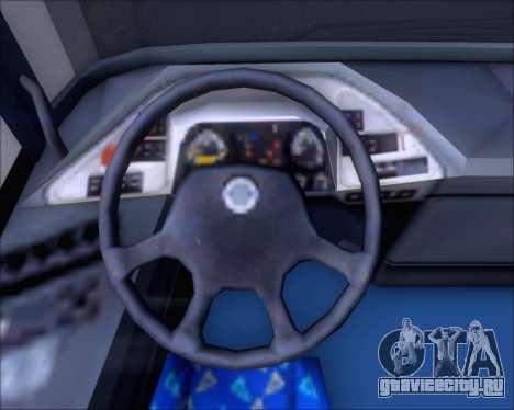 Neoplan Tourliner Emile Weber для GTA San Andreas вид сверху
