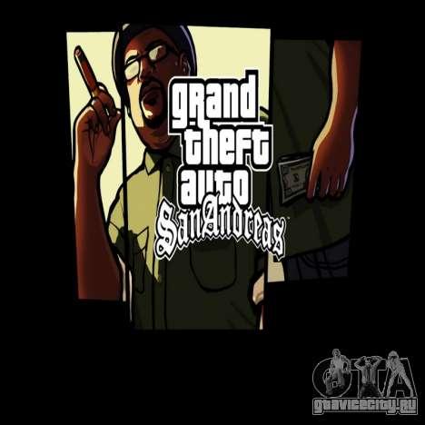HD экран загрузки и меню для GTA San Andreas четвёртый скриншот