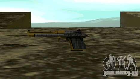 Gold Deagle для GTA San Andreas второй скриншот