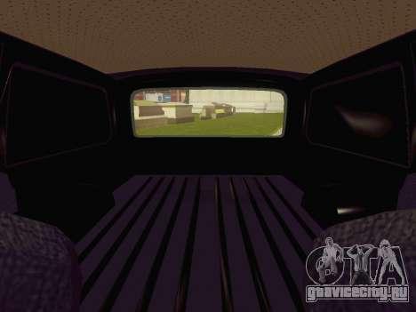 ГАЗ-24-12 Катафалк для GTA San Andreas вид сзади