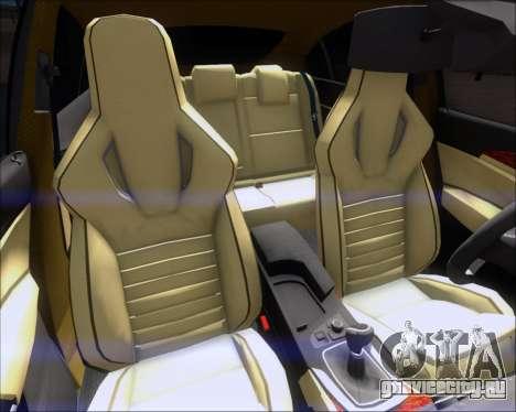 Opel Insignia OPC для GTA San Andreas двигатель