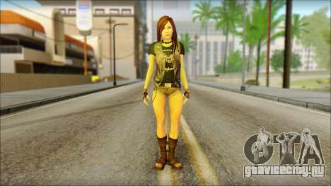 Bike Girl для GTA San Andreas