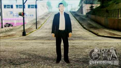 Triada from Beta Version для GTA San Andreas