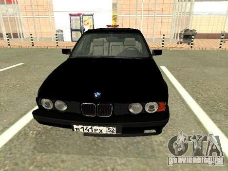BMW 520i e34 для GTA San Andreas