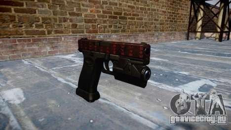 Пистолет Glock 20 art of war для GTA 4