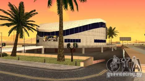 HD текстуры стадиона в Лас Вентурас для GTA San Andreas