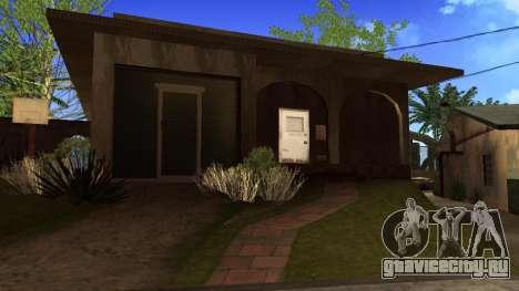 Новые HD текстуры домов на Гроув-стрит v2 для GTA San Andreas седьмой скриншот