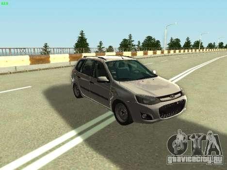 Lada Kalina 2 Универсал для GTA San Andreas вид справа