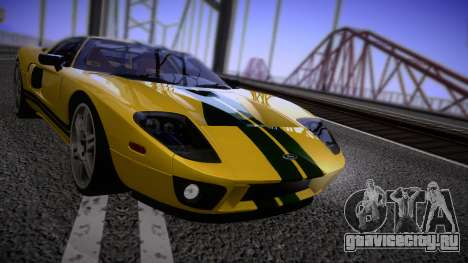 Ford GT 2005 Road version для GTA San Andreas