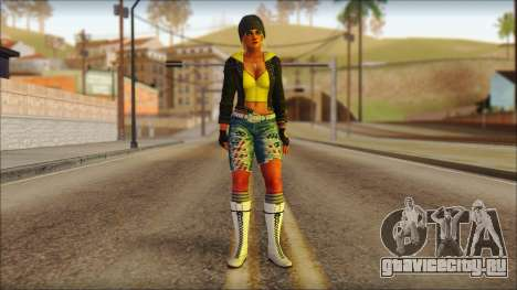 Hola Chola для GTA San Andreas