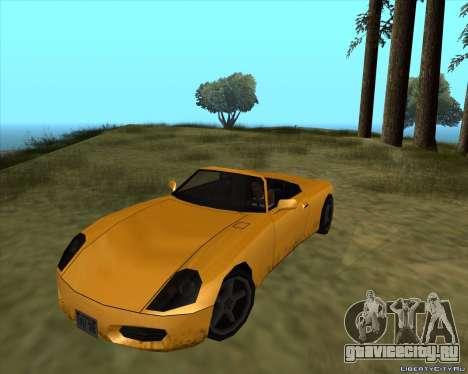 Stinger для GTA San Andreas