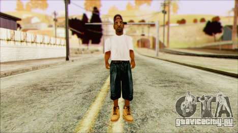 Карлик для GTA San Andreas