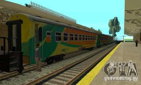 K3 Econom Passangers Cars для GTA San Andreas