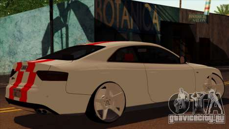 Audi S5 2007 для GTA San Andreas вид слева
