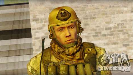 USA Soldier v1 для GTA San Andreas третий скриншот