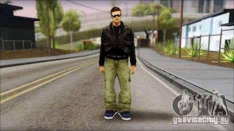 Shades Claude v1 для GTA San Andreas