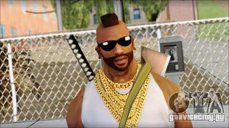 MR T Skin v10 для GTA San Andreas третий скриншот