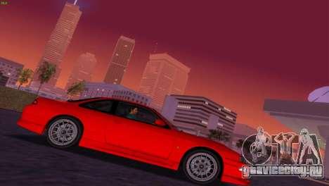 Nissan Silvia S14 RB26DETT Black Revel для GTA Vice City вид сзади