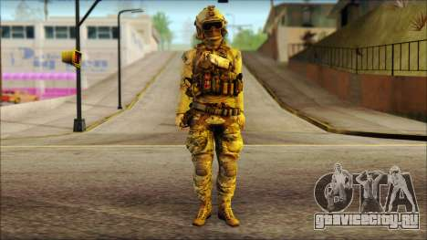 USAss from BF4 для GTA San Andreas