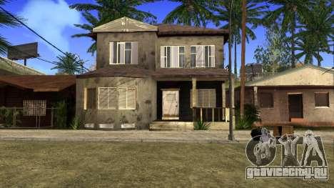 Новые HD текстуры домов на Гроув-стрит v2 для GTA San Andreas девятый скриншот