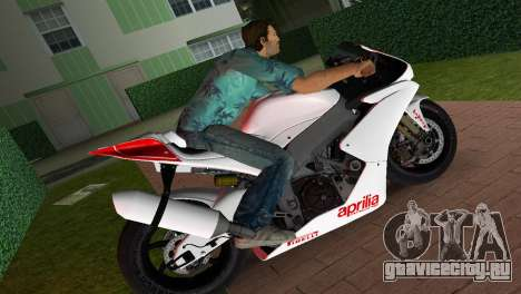 Aprilia RSV4 2009 White Edition I для GTA Vice City вид слева
