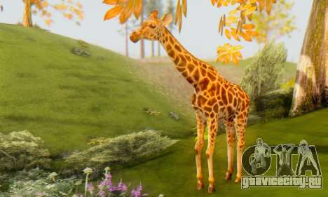 Giraffe (Mammal) для GTA San Andreas