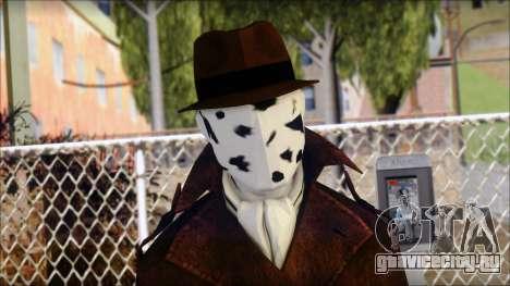 Staff Soldier для GTA San Andreas третий скриншот