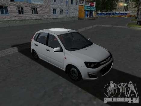 Lada Kalina 2 для GTA San Andreas
