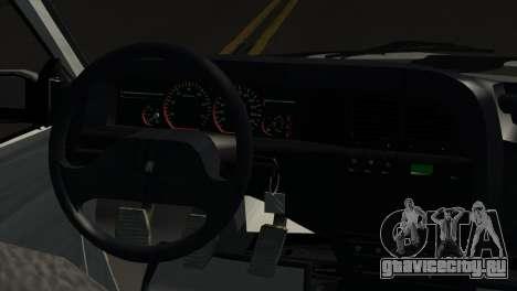 Citroen Xantia для GTA San Andreas