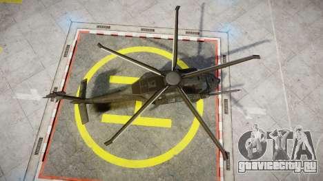 Sikorsky MH-X Silent Hawk [EPM] v2.0 для GTA 4 вид справа