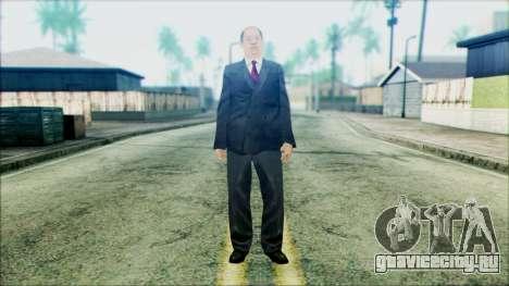 Farlie from Cutscene для GTA San Andreas