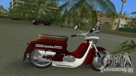 Jawa Type 20 Moped для GTA Vice City вид сзади слева