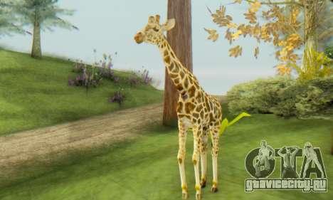 Giraffe (Mammal) для GTA San Andreas второй скриншот