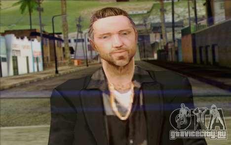 Russian Cats II Skin 1 для GTA San Andreas третий скриншот