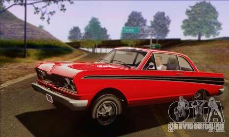 GTA V Blade для GTA San Andreas вид сзади слева