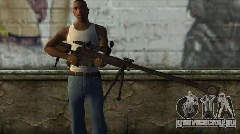PGM Ultima Ratio Hécate II для GTA San Andreas третий скриншот