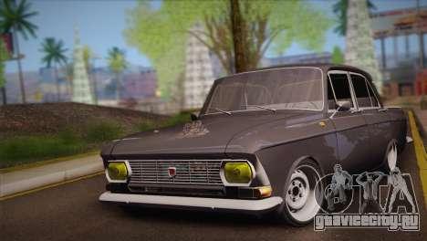 Москвич 412 для GTA San Andreas