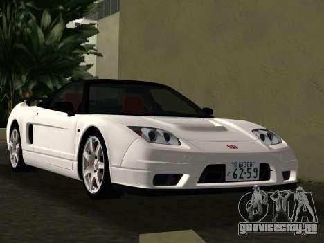 Honda NSX-R для GTA Vice City вид сверху