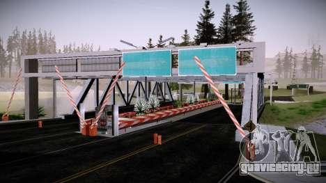 Таможня By Makar_SmW86 для GTA San Andreas