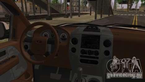 Ford F-150 2005 для GTA San Andreas вид сзади слева