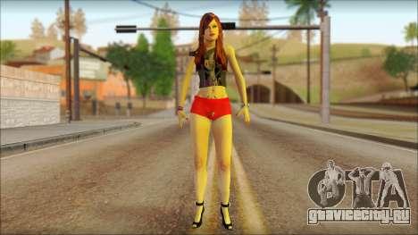 Talia для GTA San Andreas