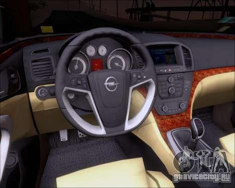 Opel Insignia OPC для GTA San Andreas колёса