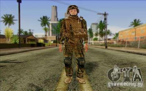 Солдат Армии США (ArmA II) 2 для GTA San Andreas