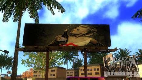 HD Текстуры скейт-парка и госпиталя V2 для GTA San Andreas шестой скриншот