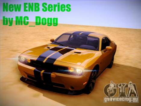 New ENBSeries by MC_Dogg для GTA San Andreas