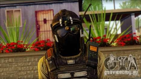 Наёмник (SC: Blacklist) v1 для GTA San Andreas третий скриншот