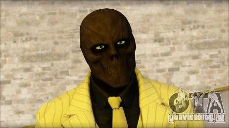Black Mask From Batman: Arkham Origins для GTA San Andreas третий скриншот