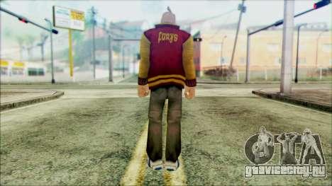 Manhunt Ped 17 для GTA San Andreas второй скриншот