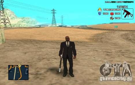 C-HUD by SampHack v.11 для GTA San Andreas