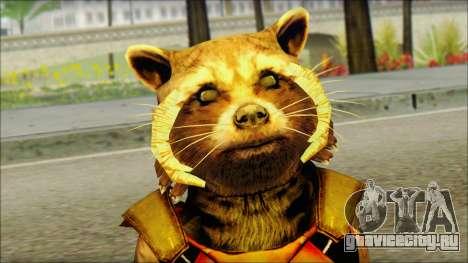 Guardians of the Galaxy Rocket Raccoon v2 для GTA San Andreas третий скриншот